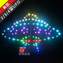 led UFO night kite