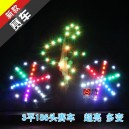 led  bicycle kite 2.8m ,3.0m