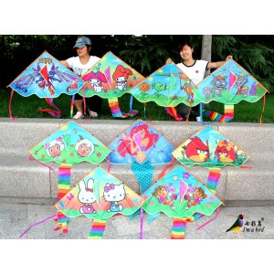 kite for kids